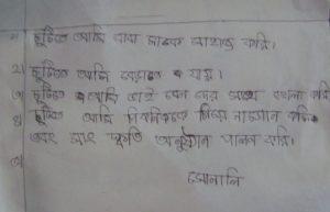 Adopcja Miłości - Bangladesz